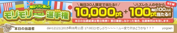 150811k4