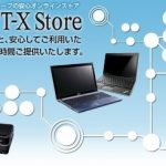NTT-X Storeはポイントサイトハピタス経由がおすすめ!
