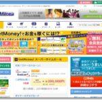 GetMoney(ゲットマネー)の口コミ&評判!Yahoo!ショッピングならゲットマネー!