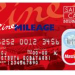 シネマイレージカードのお得な作り方!作るだけで6000円をゲットする方法!