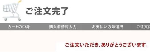 20160317u6